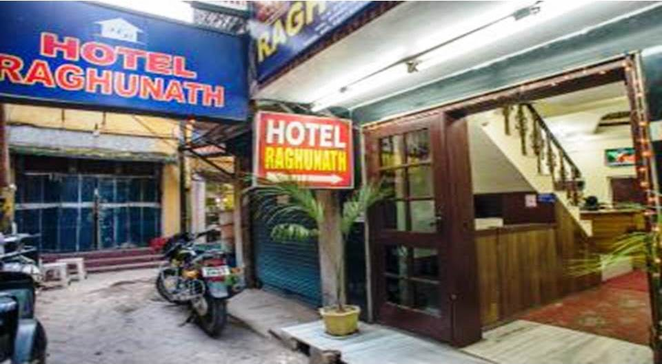 Hotels in Jammu