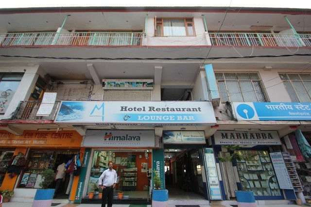 M Hotel and Restaurant,dharamshala
